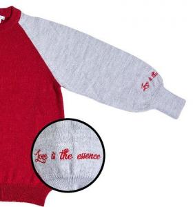 cadouri de craciun pulover never oblivion